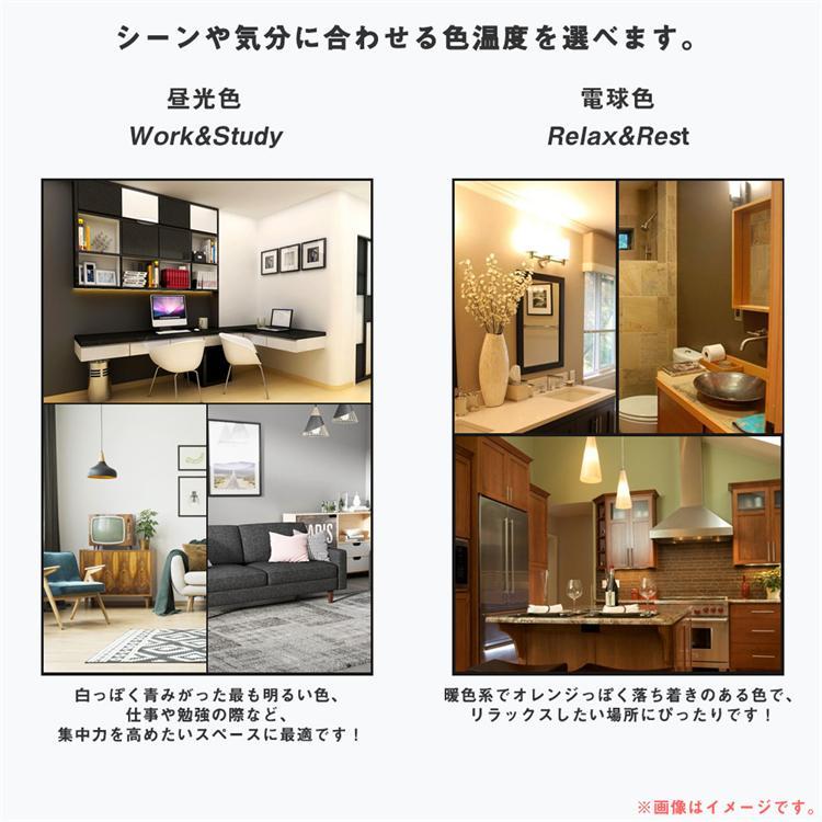 【送料無料 4個セット】LED電球 LEDライト E26 100W形相当 電球 色 昼光色 広配光 高輝度 一般電 球形 おしゃれ 玄関 廊下 寝室 長寿命 省エネ 節電|kyodo-store|04