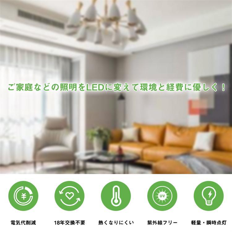 【送料無料 4個セット】LED電球 LEDライト E26 100W形相当 電球 色 昼光色 広配光 高輝度 一般電 球形 おしゃれ 玄関 廊下 寝室 長寿命 省エネ 節電|kyodo-store|07