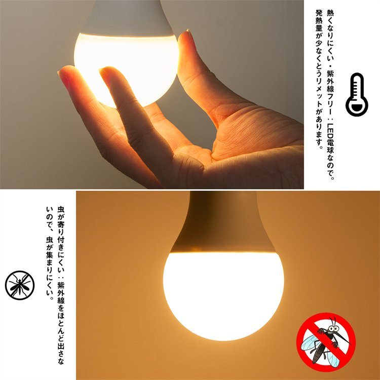 【送料無料 4個セット】LED電球 LEDライト E26 100W形相当 電球 色 昼光色 広配光 高輝度 一般電 球形 おしゃれ 玄関 廊下 寝室 長寿命 省エネ 節電|kyodo-store|09