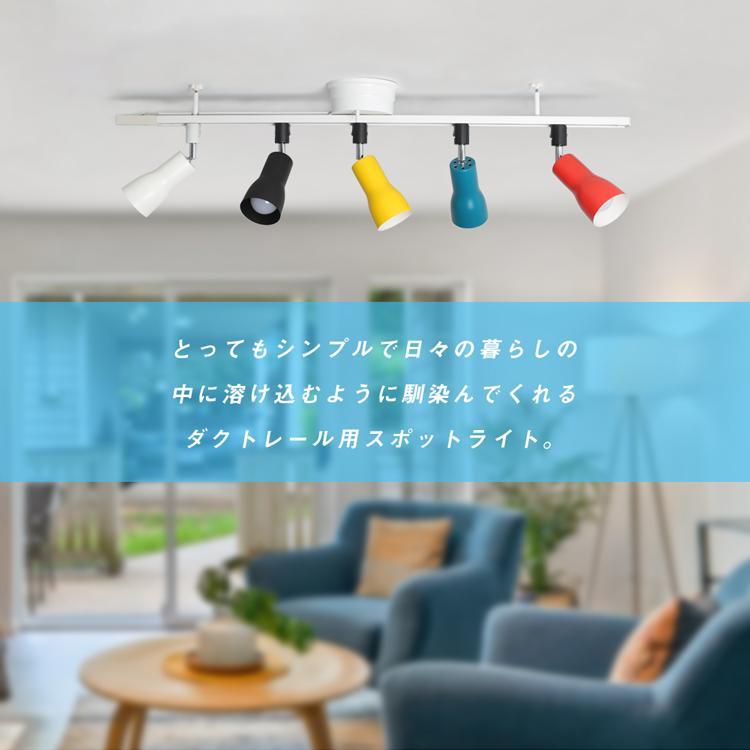 ダクトレール スポットライト 調光調色 レール照明 LED電球付き 配線ダクトレール用 スポットライト 照明 天井照明 (GT-SETB-9WCT-2-GD-A) kyodo-store 02