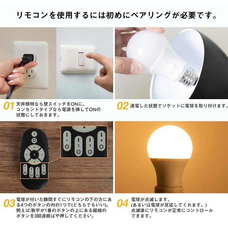 ダクトレール スポットライト 調光調色 レール照明 LED電球付き 配線ダクトレール用 スポットライト 照明 天井照明 (GT-SETB-9WCT-2-GD-A) kyodo-store 12