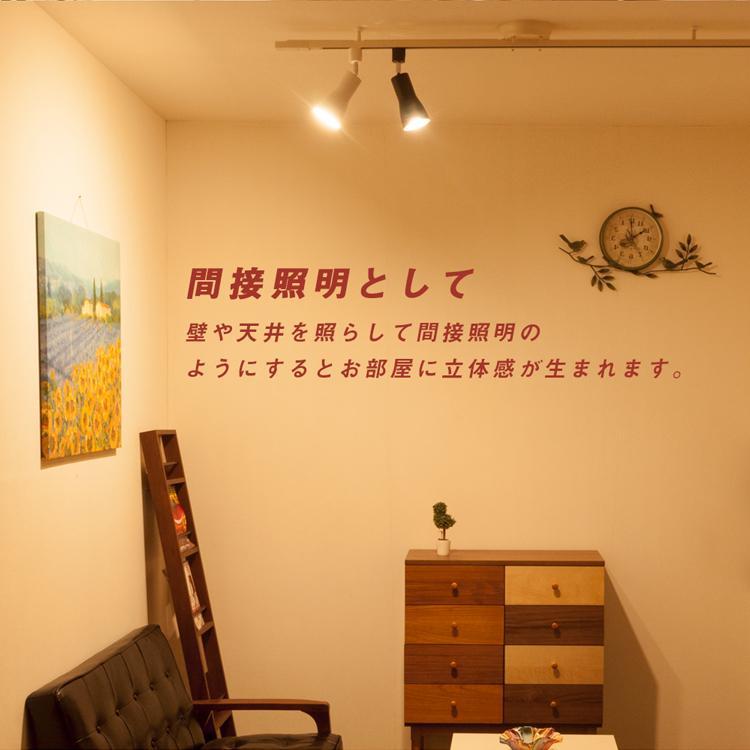 ダクトレール スポットライト 調光調色 レール照明 LED電球付き 配線ダクトレール用 スポットライト 照明 天井照明 (GT-SETB-9WCT-2-GD-A) kyodo-store 13