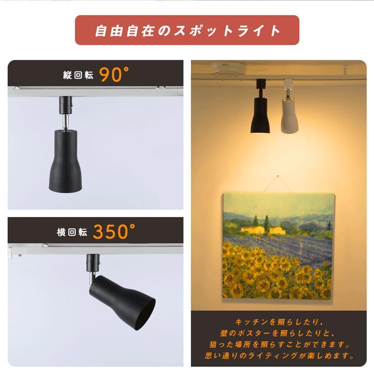 ダクトレール スポットライト 調光調色 レール照明 LED電球付き 配線ダクトレール用 スポットライト 照明 天井照明 (GT-SETB-9WCT-2-GD-A) kyodo-store 03