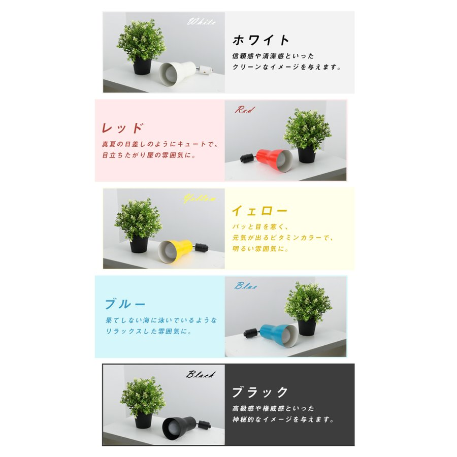 ダクトレール スポットライト 調光調色 レール照明 LED電球付き 配線ダクトレール用 スポットライト 照明 天井照明 (GT-SETB-9WCT-2-GD-A) kyodo-store 04