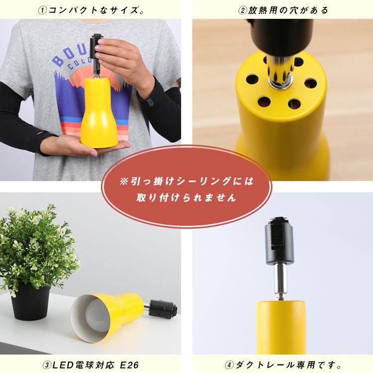 ダクトレール スポットライト 調光調色 レール照明 LED電球付き 配線ダクトレール用 スポットライト 照明 天井照明 (GT-SETB-9WCT-2-GD-A) kyodo-store 05