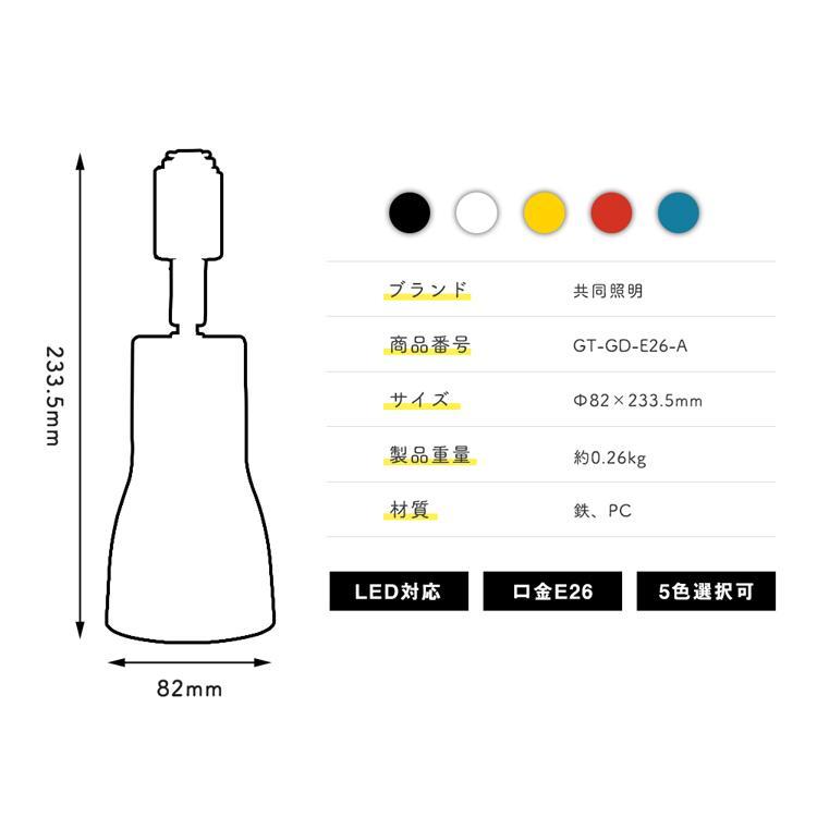ダクトレール スポットライト 調光調色 レール照明 LED電球付き 配線ダクトレール用 スポットライト 照明 天井照明 (GT-SETB-9WCT-2-GD-A) kyodo-store 06