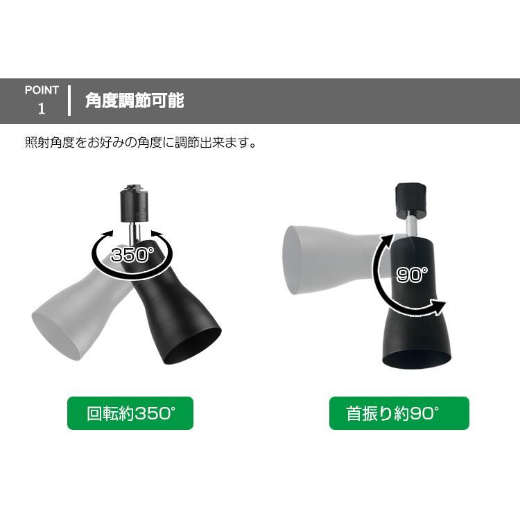 ダクトレール スポットライト 調光調色 レール照明 LED電球付き 配線ダクトレール用 スポットライト 照明 天井照明 (GT-SETB-9WCT-2-GD-A) kyodo-store 07