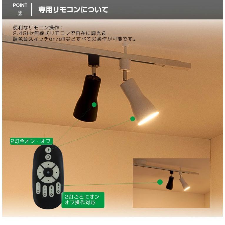ダクトレール スポットライト 調光調色 レール照明 LED電球付き 配線ダクトレール用 スポットライト 照明 天井照明 (GT-SETB-9WCT-2-GD-A) kyodo-store 08