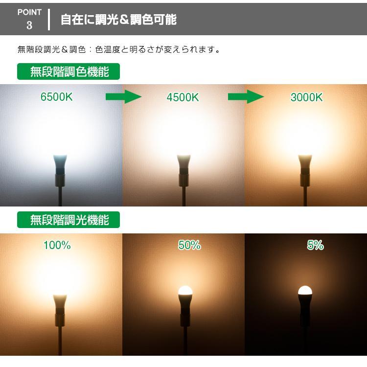 ダクトレール スポットライト 調光調色 レール照明 LED電球付き 配線ダクトレール用 スポットライト 照明 天井照明 (GT-SETB-9WCT-2-GD-A) kyodo-store 09