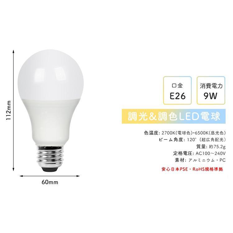 ダクトレール スポットライト 調光調色 レール照明 LED電球付き 配線ダクトレール用 スポットライト 照明 天井照明 (GT-SETB-9WCT-2-GD-A) kyodo-store 10