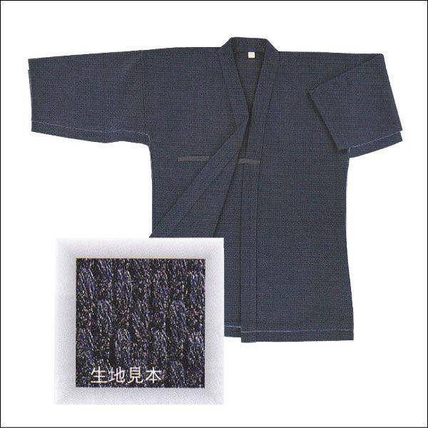 剣道衣 藍染 紺一重(日本製)サイズ/3.5号〜4号