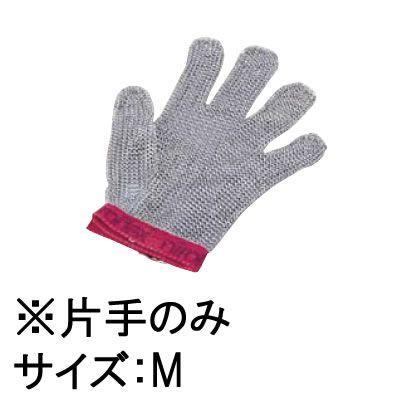 送料無料! 手袋 厨房用品 調理場用 作業用 ニロフレックス メッシュ手袋5本指(片手)(ナイロン繊維ベルト)M (7-1385-0702)
