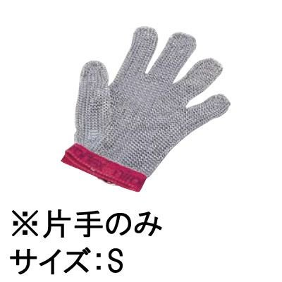 送料無料! 手袋 厨房用品 調理場用 作業用 ニロフレックス メッシュ手袋5本指(片手)(ナイロン繊維ベルト)S (7-1385-0703)