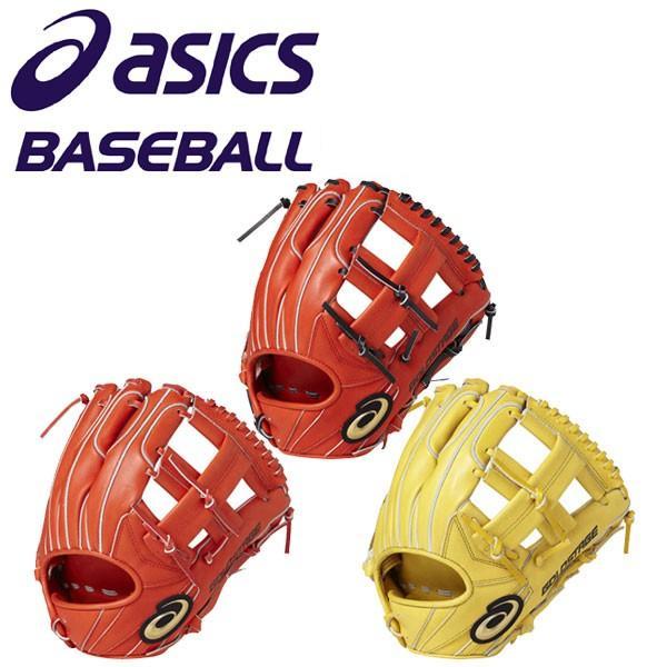 (お得な特別割引価格) アシックス ゴールドステージ 硬式グローブ スピードアクセル TYPE B 内野手用 サイズ6 BGH8GR, 信州新町 886c7966
