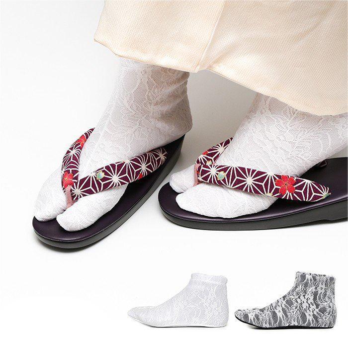 (レース足袋) 足袋 ストレッチ レース レディース 2colors 色 大人 足袋カバー 可愛い 着物 靴下 和装