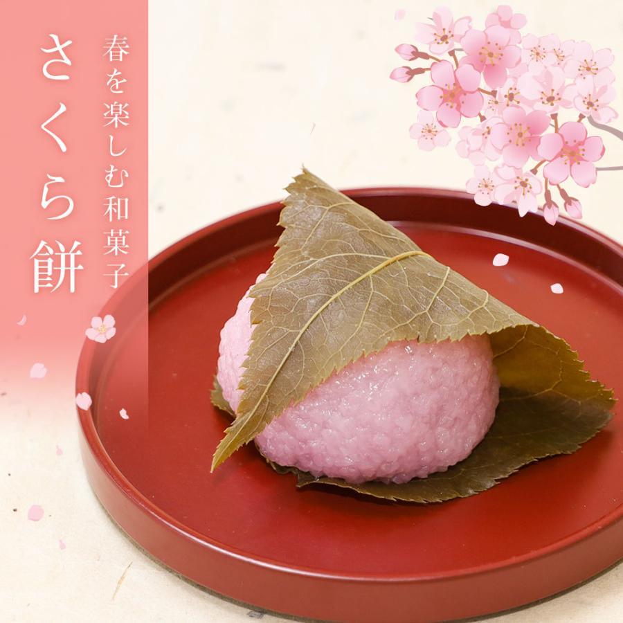 「桜餅」道明寺さくら餅6個入り「消費期限は発送日含め2日間・到着日当日まで」|kyogashi|02