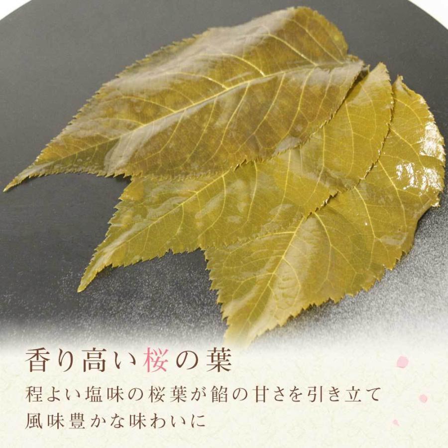 「桜餅」道明寺さくら餅6個入り「消費期限は発送日含め2日間・到着日当日まで」|kyogashi|03