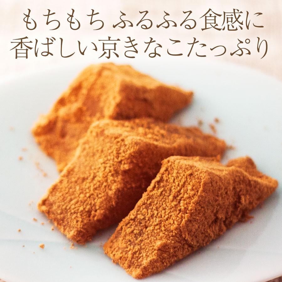お歳暮 お菓子 スイーツ ギフト 本わらび餅420g kyogashi 02