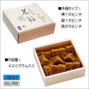 お歳暮 お菓子 スイーツ ギフト 本わらび餅420g kyogashi 03