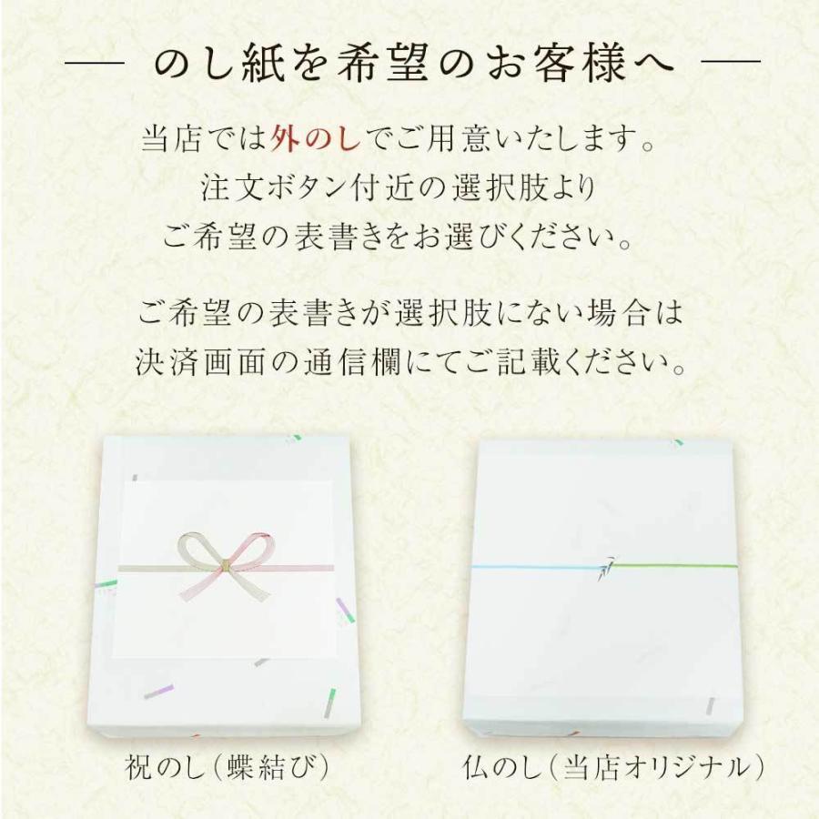 お歳暮 お菓子 スイーツ ギフト 本わらび餅・抹茶本わらび餅セット kyogashi 05