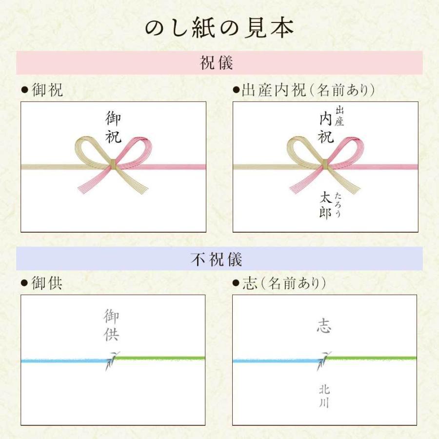 お歳暮 お菓子 スイーツ ギフト 本わらび餅・抹茶本わらび餅セット kyogashi 06