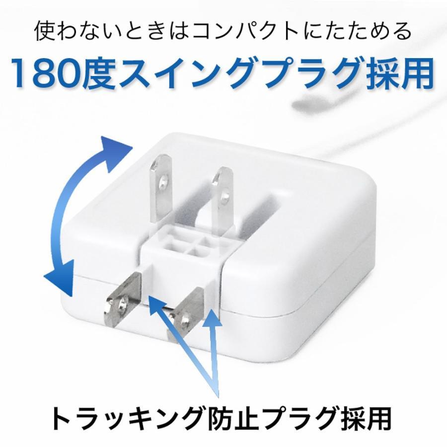 Android maicroUSB急速充電器 2.0A ACアダプター 直接充電 スマートフォン マイクロUSB端子搭載機対応 直付1.5mケーブル ACアダプター JKAC2015M|kyohaya|04