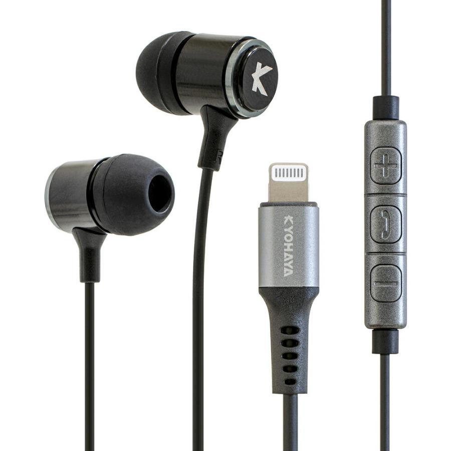 Lightning イヤホン カナル型 マイク付 高音質 有線 MFi認証品 リモコン付 通話可能 音量調節 iPhone 12 iPhone 11 iPad iPod 各種対応 SOUND GEAR EAR BASS L kyohaya 15