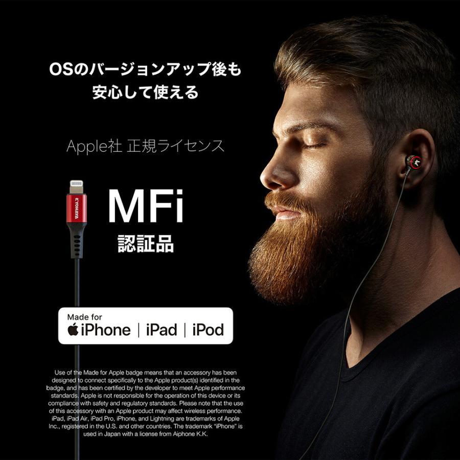 Lightning イヤホン カナル型 マイク付 高音質 有線 MFi認証品 リモコン付 通話可能 音量調節 iPhone 12 iPhone 11 iPad iPod 各種対応 SOUND GEAR EAR BASS L kyohaya 05