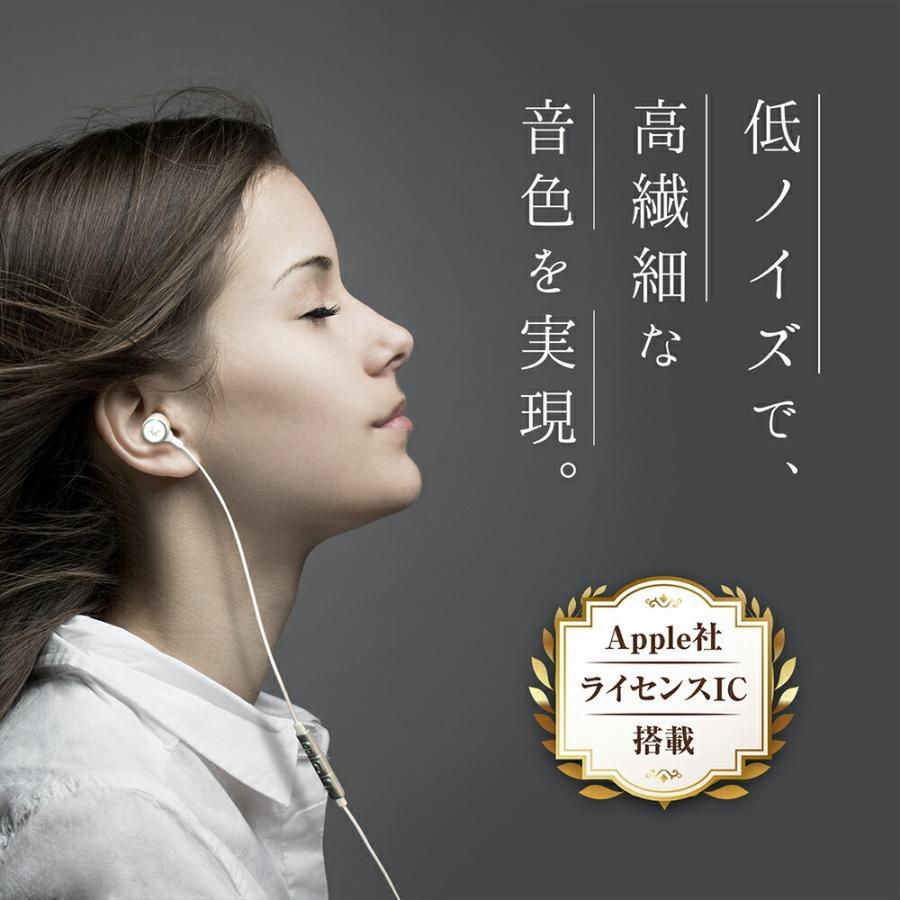 Lightning イヤホン カナル型 マイク付 高音質 有線 MFi認証品 リモコン付 通話可能 音量調節 iPhone 12 iPhone 11 iPad iPod 各種対応 SOUND GEAR EAR BASS L kyohaya 07