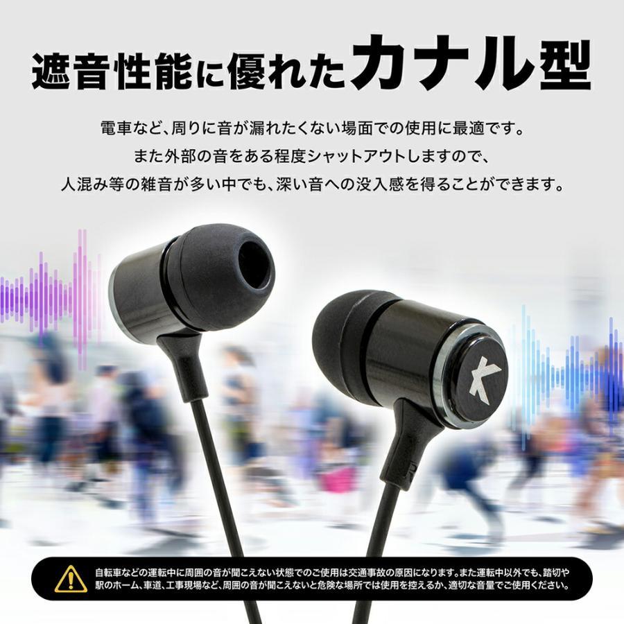 Lightning イヤホン カナル型 マイク付 高音質 有線 MFi認証品 リモコン付 通話可能 音量調節 iPhone 12 iPhone 11 iPad iPod 各種対応 SOUND GEAR EAR BASS L kyohaya 08