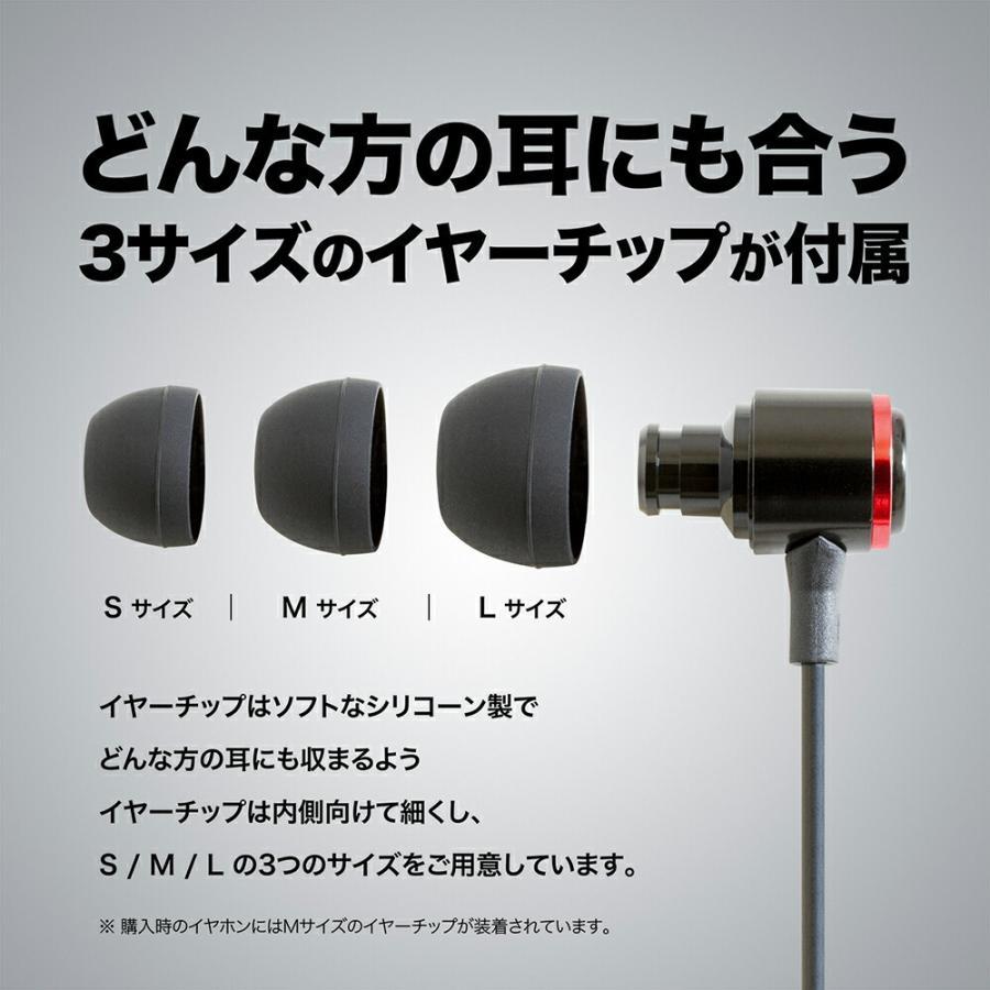 Lightning イヤホン カナル型 マイク付 高音質 有線 MFi認証品 リモコン付 通話可能 音量調節 iPhone 12 iPhone 11 iPad iPod 各種対応 SOUND GEAR EAR BASS L kyohaya 10