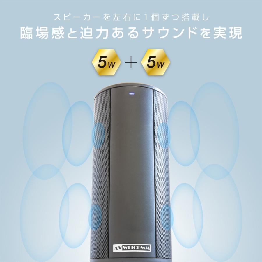 bluetooth スピーカー 防水 ハンズフリー通話 大音量 高音質 Bluetooth4.0対応 ポータブル ステレオスピーカー iPhone スマートフォン各種対応 JKSP-BT126|kyohaya|02