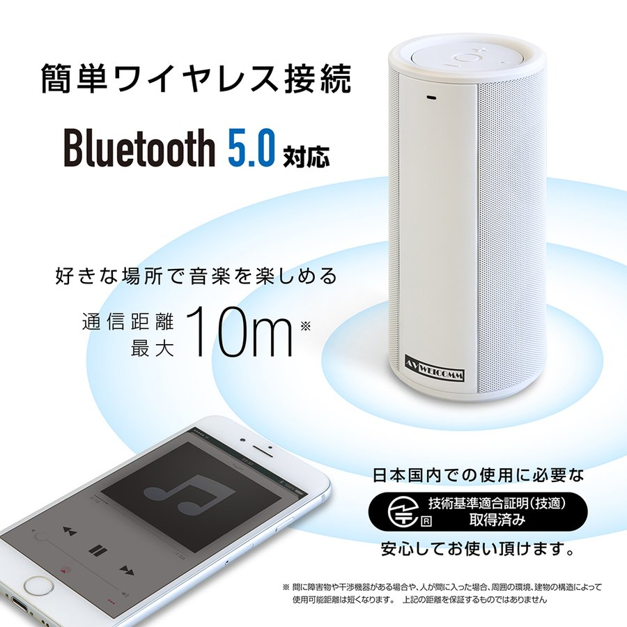 bluetooth スピーカー 防水 ハンズフリー通話 大音量 高音質 Bluetooth4.0対応 ポータブル ステレオスピーカー iPhone スマートフォン各種対応 JKSP-BT126|kyohaya|03