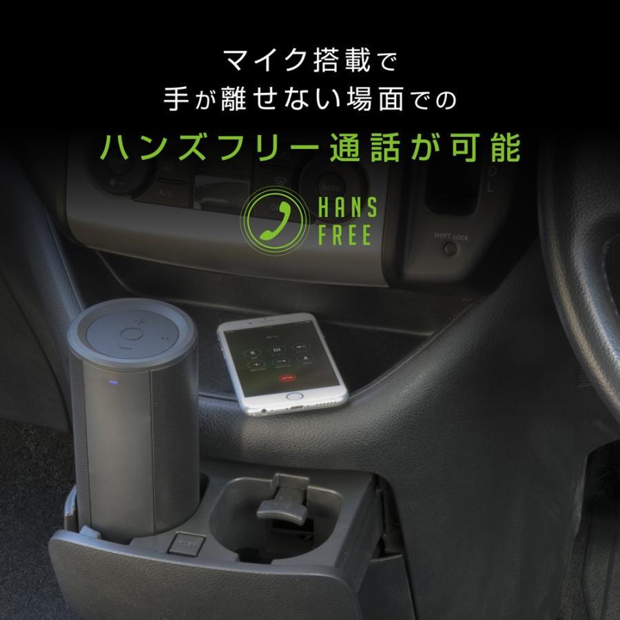 bluetooth スピーカー 防水 ハンズフリー通話 大音量 高音質 Bluetooth4.0対応 ポータブル ステレオスピーカー iPhone スマートフォン各種対応 JKSP-BT126|kyohaya|06