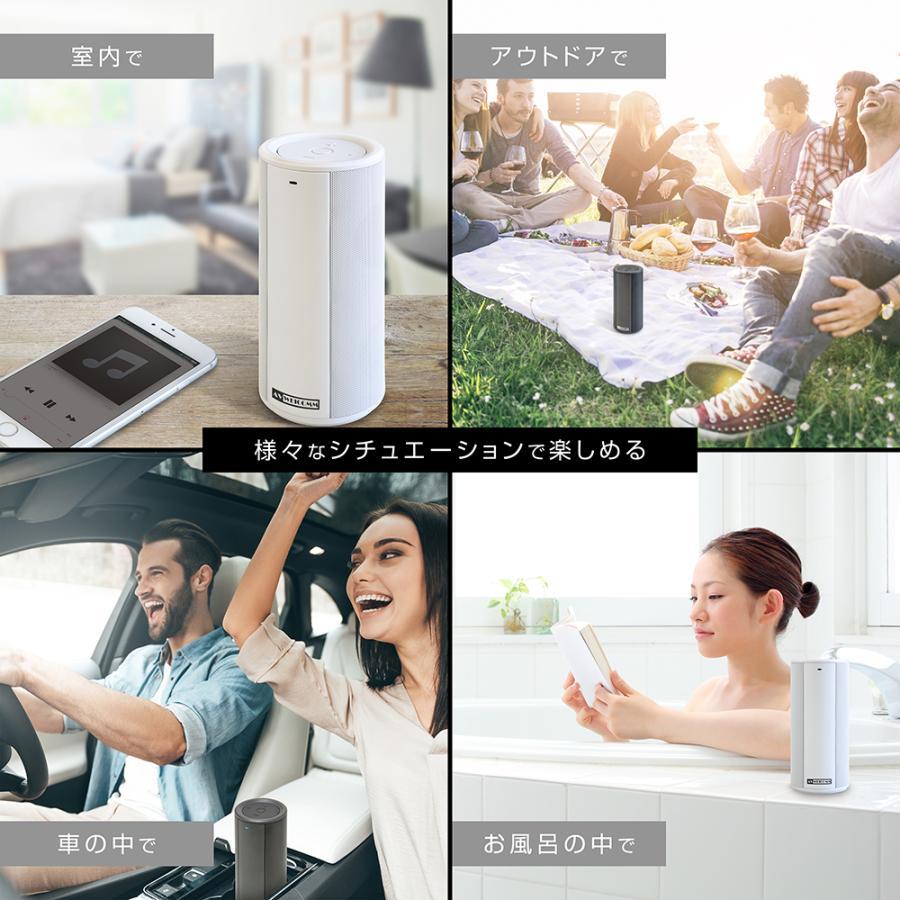 bluetooth スピーカー 防水 ハンズフリー通話 大音量 高音質 Bluetooth4.0対応 ポータブル ステレオスピーカー iPhone スマートフォン各種対応 JKSP-BT126|kyohaya|07