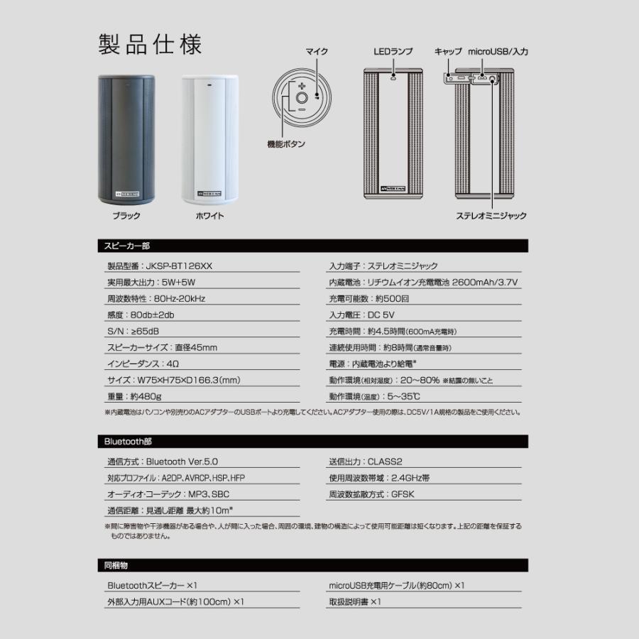 bluetooth スピーカー 防水 ハンズフリー通話 大音量 高音質 Bluetooth4.0対応 ポータブル ステレオスピーカー iPhone スマートフォン各種対応 JKSP-BT126|kyohaya|09