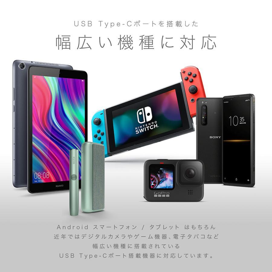 USB Type-C ケーブル シリコン 急速充電 PD QC 対応 A to C / C to C 選べるコネクター タイプc 対応 柔らかい Flexケーブル 1.2m KYOHAYA JKYC kyohaya 12