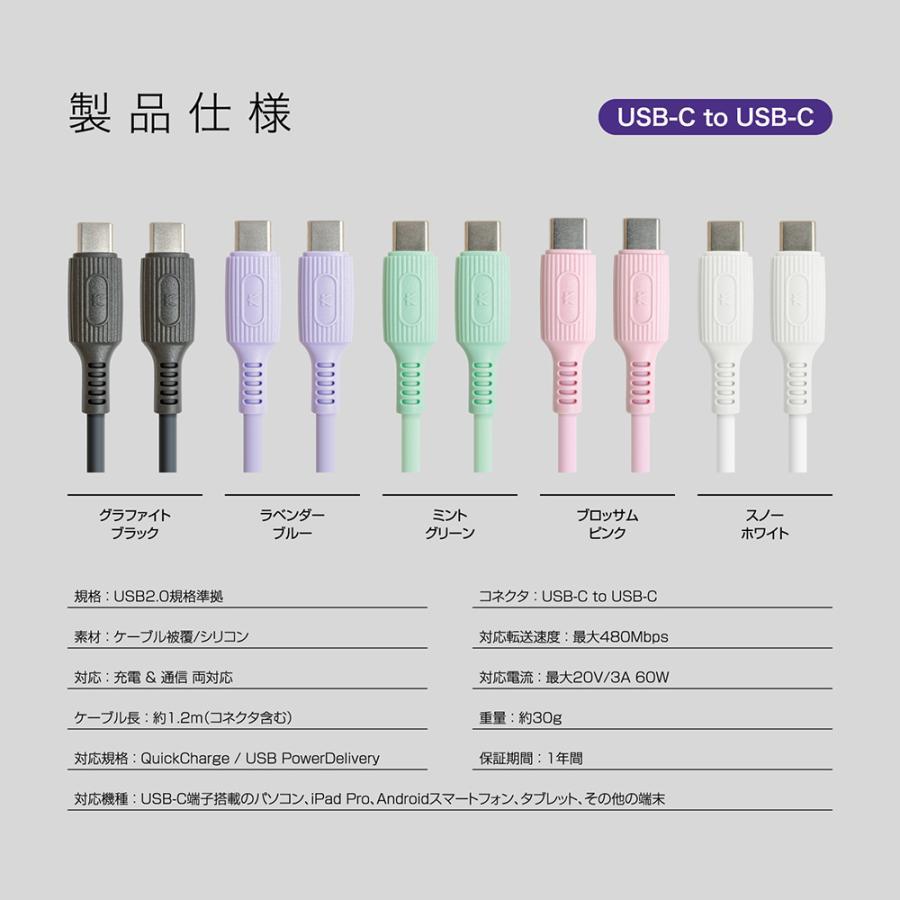 USB Type-C ケーブル シリコン 急速充電 PD QC 対応 A to C / C to C 選べるコネクター タイプc 対応 柔らかい Flexケーブル 1.2m KYOHAYA JKYC kyohaya 17
