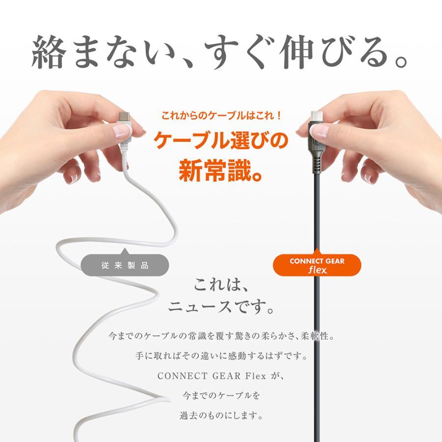 USB Type-C ケーブル シリコン 急速充電 PD QC 対応 A to C / C to C 選べるコネクター タイプc 対応 柔らかい Flexケーブル 1.2m KYOHAYA JKYC kyohaya 03