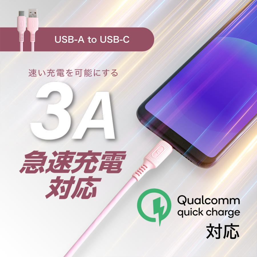USB Type-C ケーブル シリコン 急速充電 PD QC 対応 A to C / C to C 選べるコネクター タイプc 対応 柔らかい Flexケーブル 1.2m KYOHAYA JKYC kyohaya 06