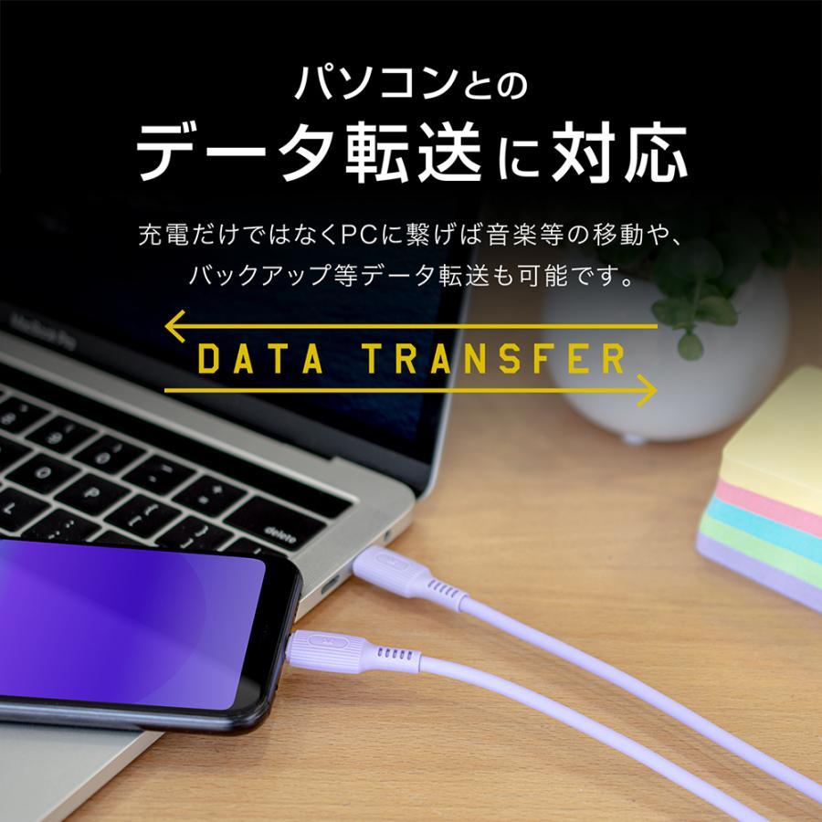 USB Type-C ケーブル シリコン 急速充電 PD QC 対応 A to C / C to C 選べるコネクター タイプc 対応 柔らかい Flexケーブル 1.2m KYOHAYA JKYC kyohaya 10