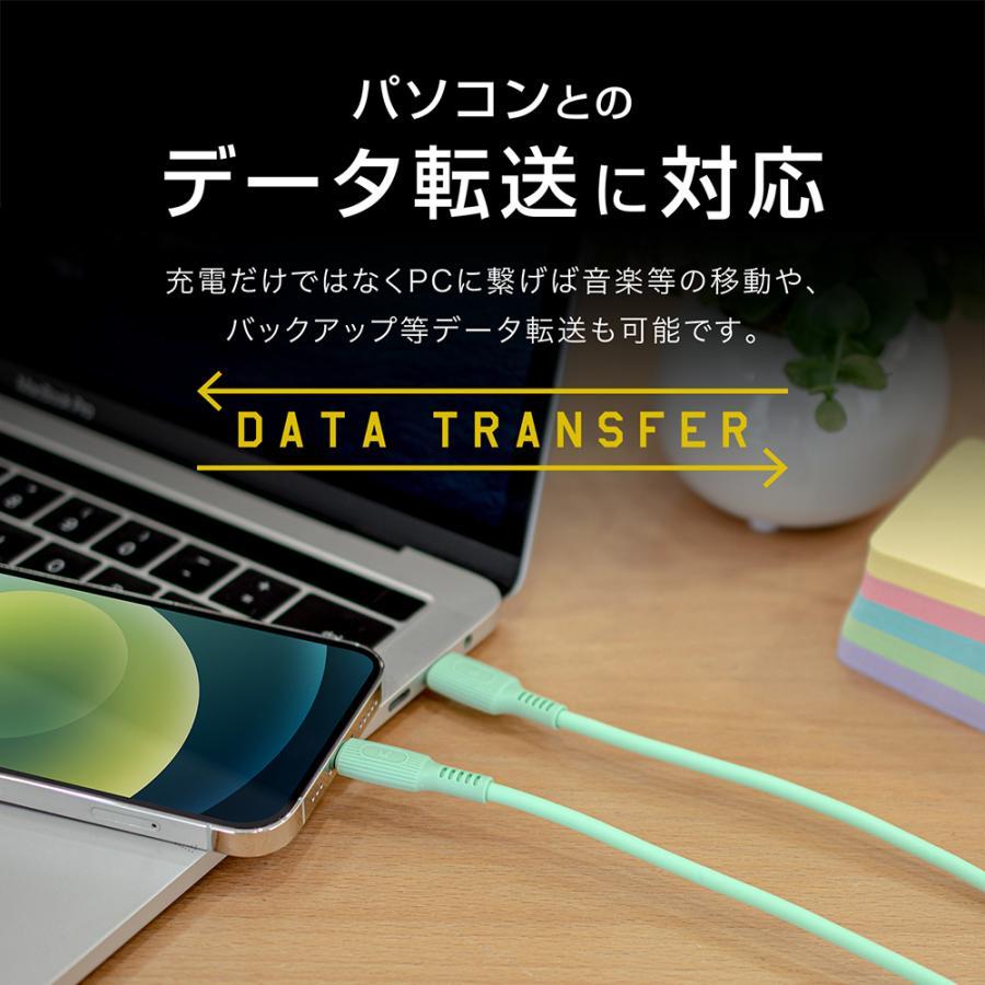 iPhone 充電 ケーブル 柔らかい シリコン素材 A to Lightnig / C to Lightnig 選べるコネクター PD  MFi認証 高速充電対応 Flexケーブル 1.2m JKYL|kyohaya|11