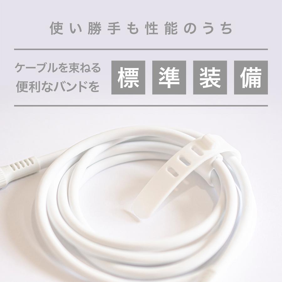 iPhone 充電 ケーブル 柔らかい シリコン素材 A to Lightnig / C to Lightnig 選べるコネクター PD  MFi認証 高速充電対応 Flexケーブル 1.2m JKYL|kyohaya|14
