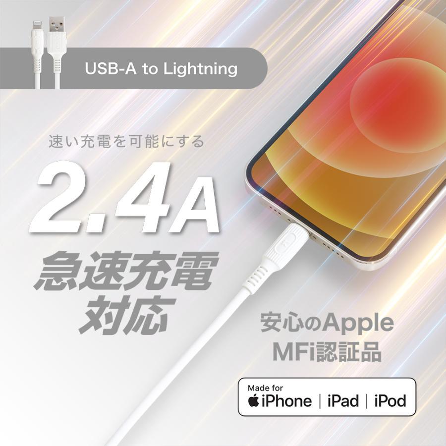 iPhone 充電 ケーブル 柔らかい シリコン素材 A to Lightnig / C to Lightnig 選べるコネクター PD  MFi認証 高速充電対応 Flexケーブル 1.2m JKYL|kyohaya|06