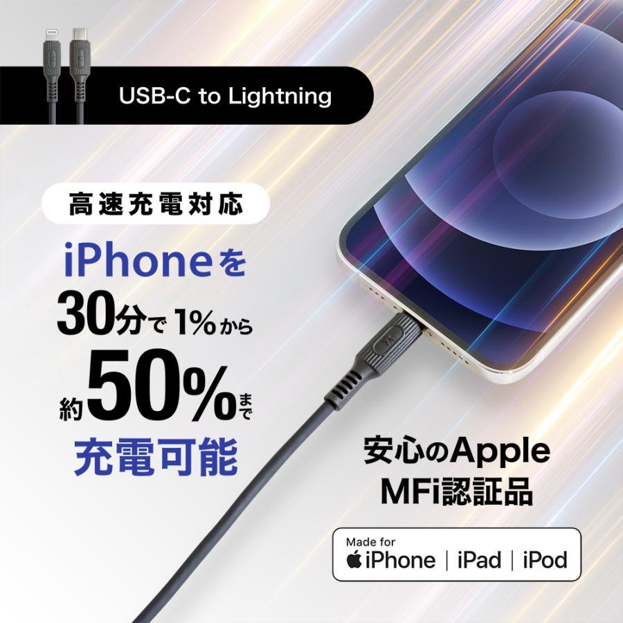 iPhone 充電 ケーブル 柔らかい シリコン素材 A to Lightnig / C to Lightnig 選べるコネクター PD  MFi認証 高速充電対応 Flexケーブル 1.2m JKYL|kyohaya|07
