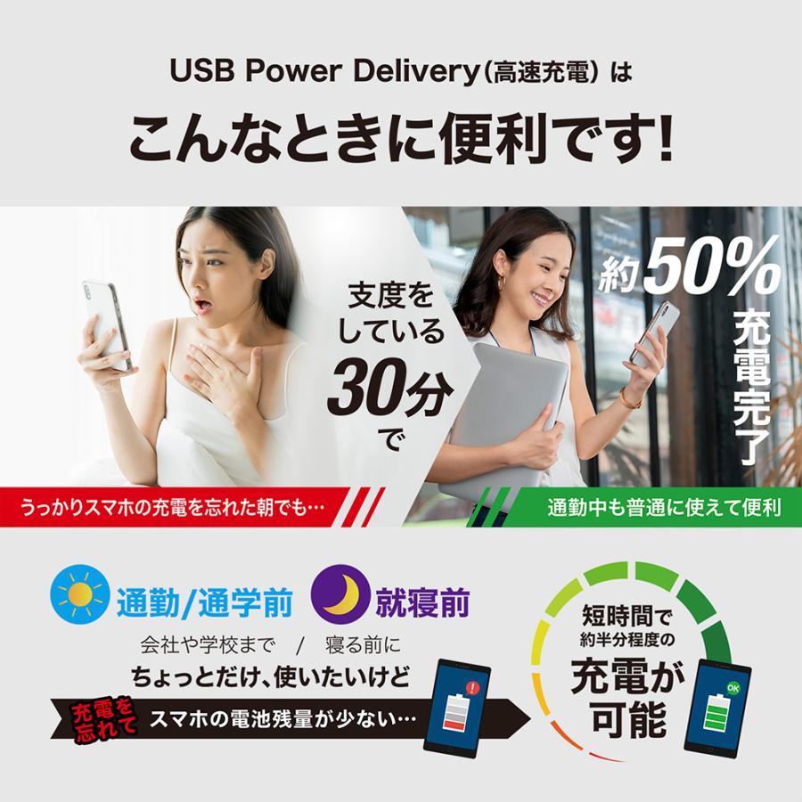 iPhone 充電 ケーブル 柔らかい シリコン素材 A to Lightnig / C to Lightnig 選べるコネクター PD  MFi認証 高速充電対応 Flexケーブル 1.2m JKYL|kyohaya|09