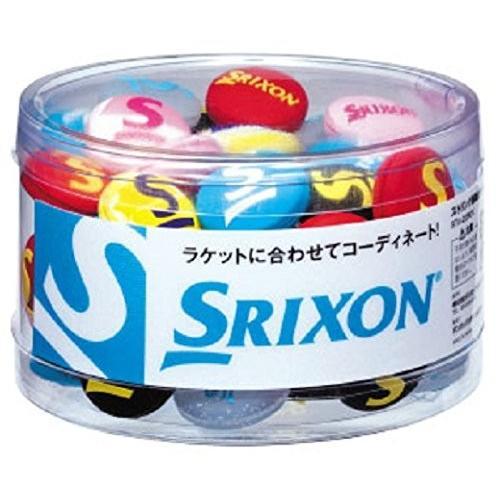 【有名人芸能人】 SRIXON(スリクソン) STA22BOX STA22BOX SRXVA60P SRXVA60P_STA-22BOX_STA-22BOX, 焼うるめ ながの食品:61daf6a2 --- airmodconsu.dominiotemporario.com