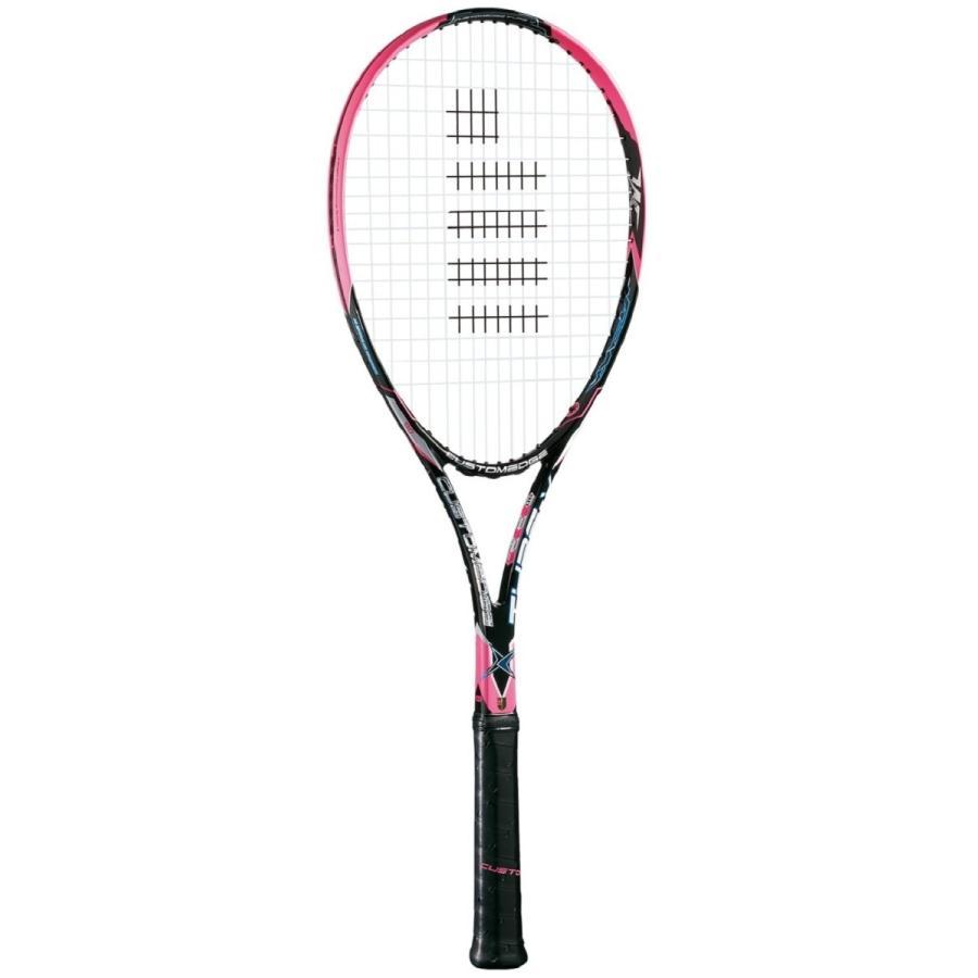 【史上最も激安】 ゴーセン(GOSEN) ソフトテニス ラケット カスタムエッジ SRCETX タイプX ソフトテニス (フレームのみ) ゴーセン(GOSEN) ショッキングピンク グリップサイズXSL0 SRCETX, Wan-O-Wan:41880f58 --- airmodconsu.dominiotemporario.com