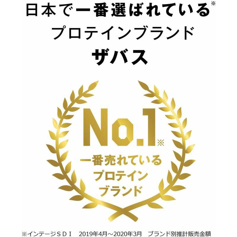 ザバス ウェイトアップ ホエイプロテイン マルトデキストリン バナナ味 60食分 1,260g|kyomo-store|03