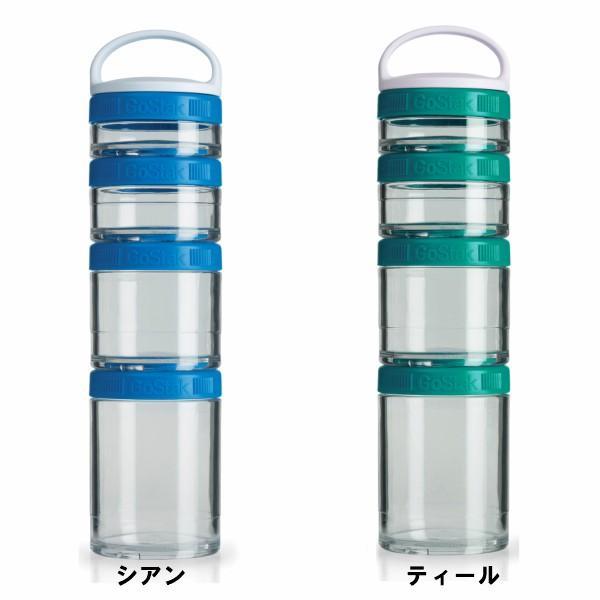 プロテイン ケース 小分け ブレンダーボトル ゴースタック スターター 4パック サプリメントケース BlenderBottle Gostak Starter 4Pack|kyomo-store|06